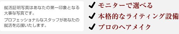 recuirt_04.jpg